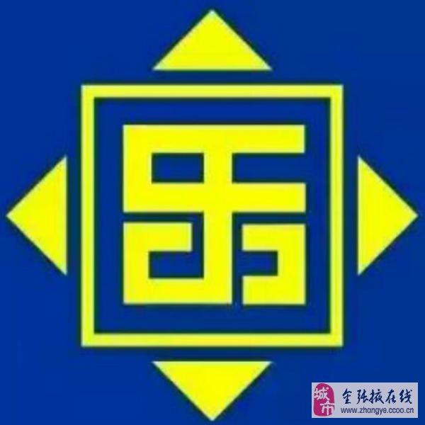 欧式小区logo