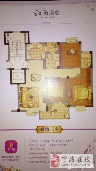 美式20平方米餐厅效果设计图展示