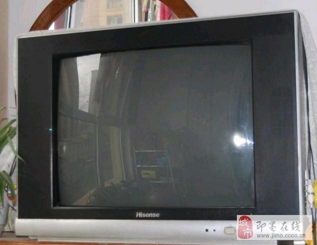 7成新海信老式彩色电视机超低价转让