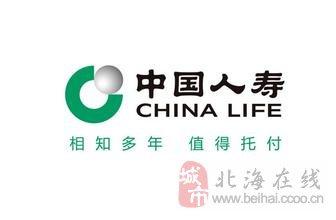 中国人民人寿 logo