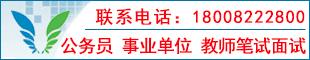 合江县创星教育咨询有限公司
