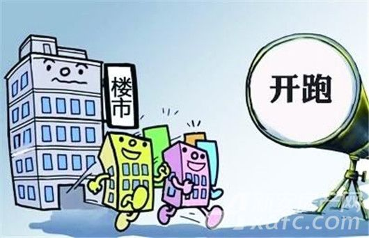政策解�x:�L��h人民政府�P于促�M房地�a市�銎椒�健康�l展的八�l