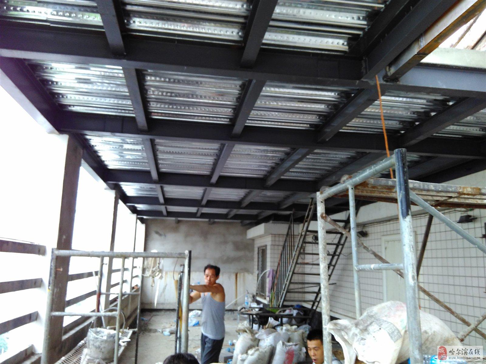 北京专业搭建房屋改造二层钢结构阁楼挑高扩建夹层13811506895本公司专业做室内阁楼加层、底商钢结构加层搭建、别墅钢结构阁楼制作 、家庭钢结构阁楼安装、钢楼梯焊接、二层钢结构制作、挑空隔层搭建、室内钢结构隔断搭建 楼房加层、专业二层搭建、楼顶加层、钢结构阁楼制作安装、别墅夹层、别墅改造、厂房隔层搭建、加层加顶、复式层阁楼、商铺阁楼、房屋改造加固,***式阁楼设计施工。 随着越来越多层高在5~6米,可自由分割空间的不断兴起,我们利用轻钢结构加上高强度水泥楼板就可以自己轻松的做跃层,一层 变二层,让原有的