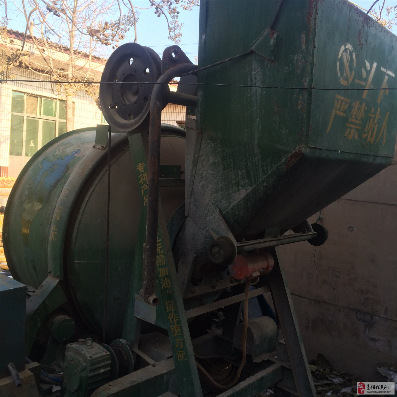 出售9成新混泥土搅拌机
