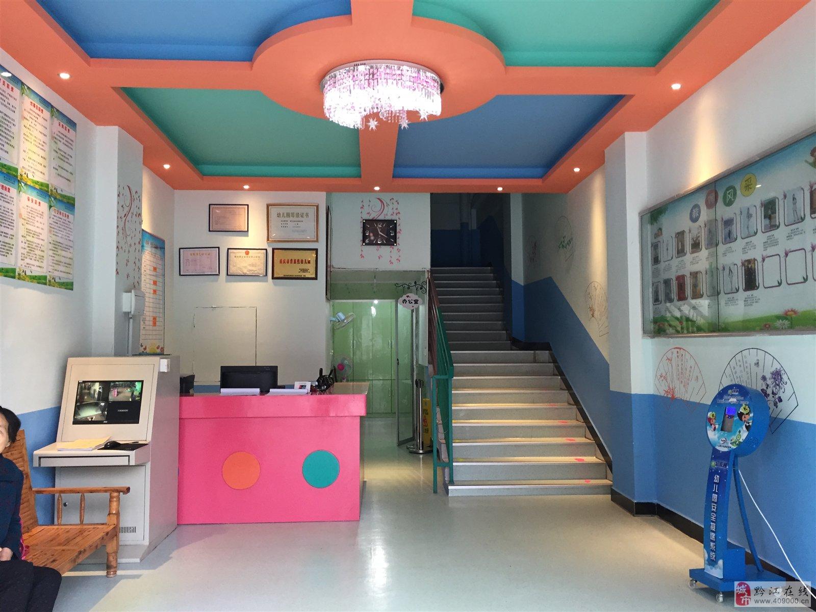 幼儿园设舞蹈房欧式风格