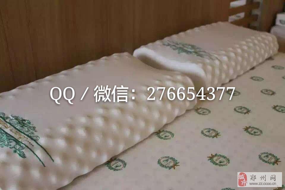 转让泰国购买的全新乳胶枕,支持验货