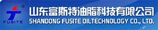 山东富斯特油脂科技有限公司