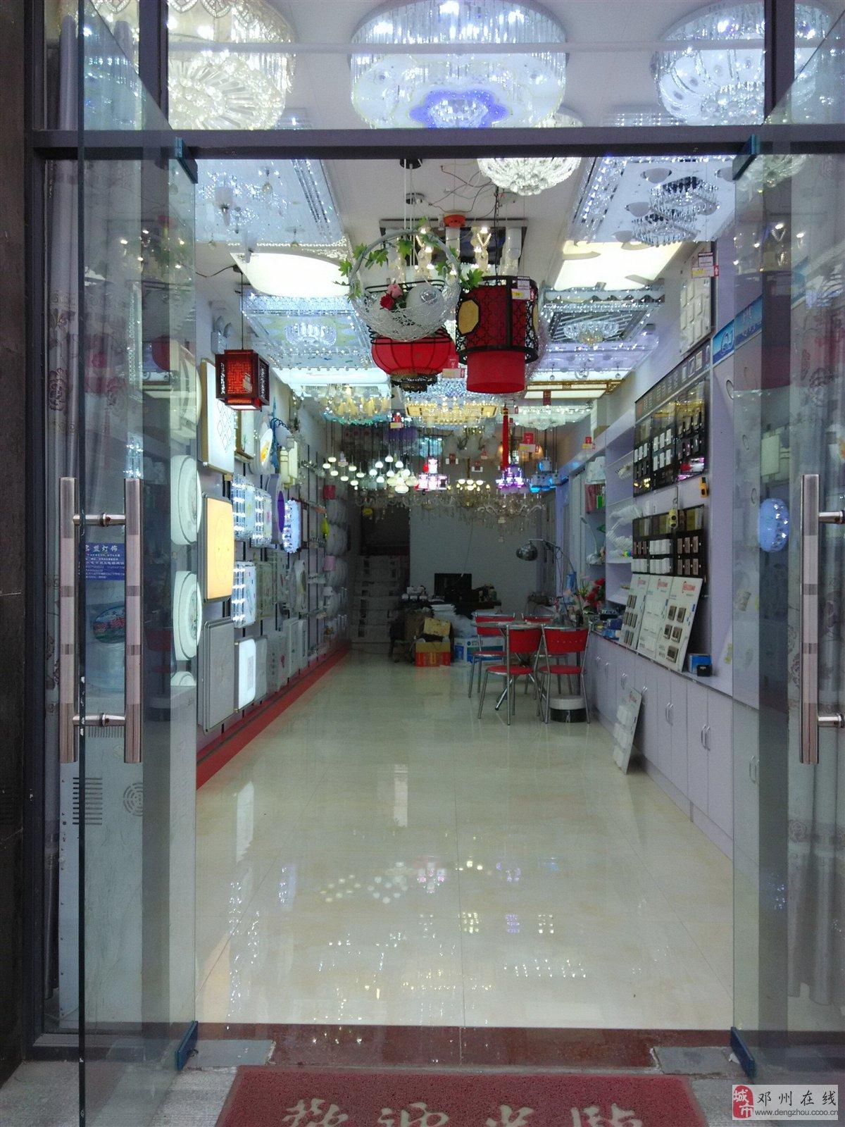 皇马国际一楼商业街灯饰店转让