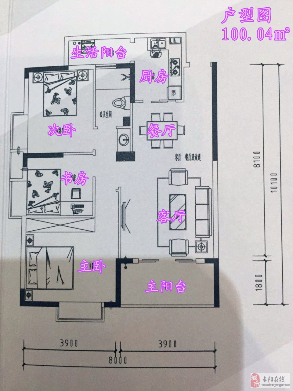 90平米两室两厅设计图展示