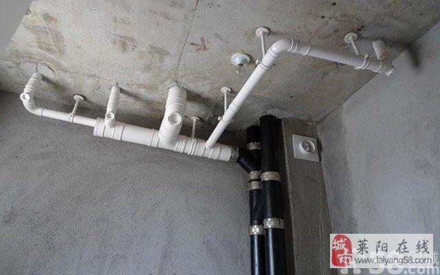 莱阳专业疏通下水道马桶