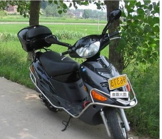 出售摩托了白菜价好看又好用。-1600元