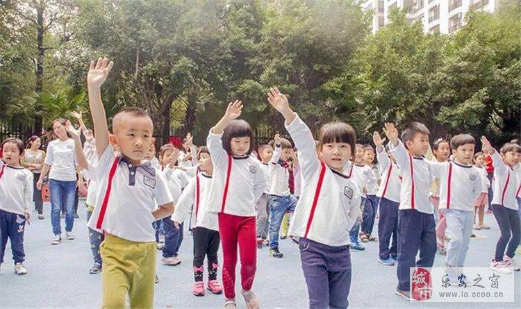 幼儿园招聘教师_乐安之窗