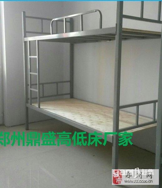 郑州高低床批发厂家上下床批发厂家
