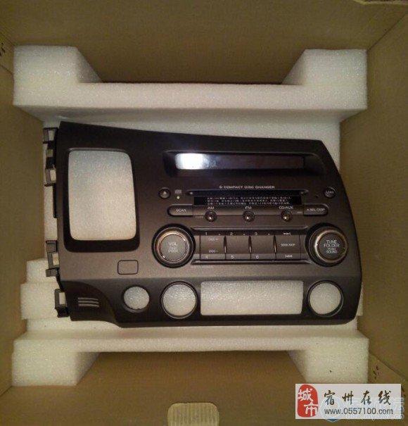全新原装本田思域前置6碟CD机