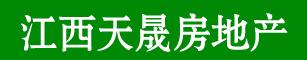 南昌吉瑞物业管理有限公司
