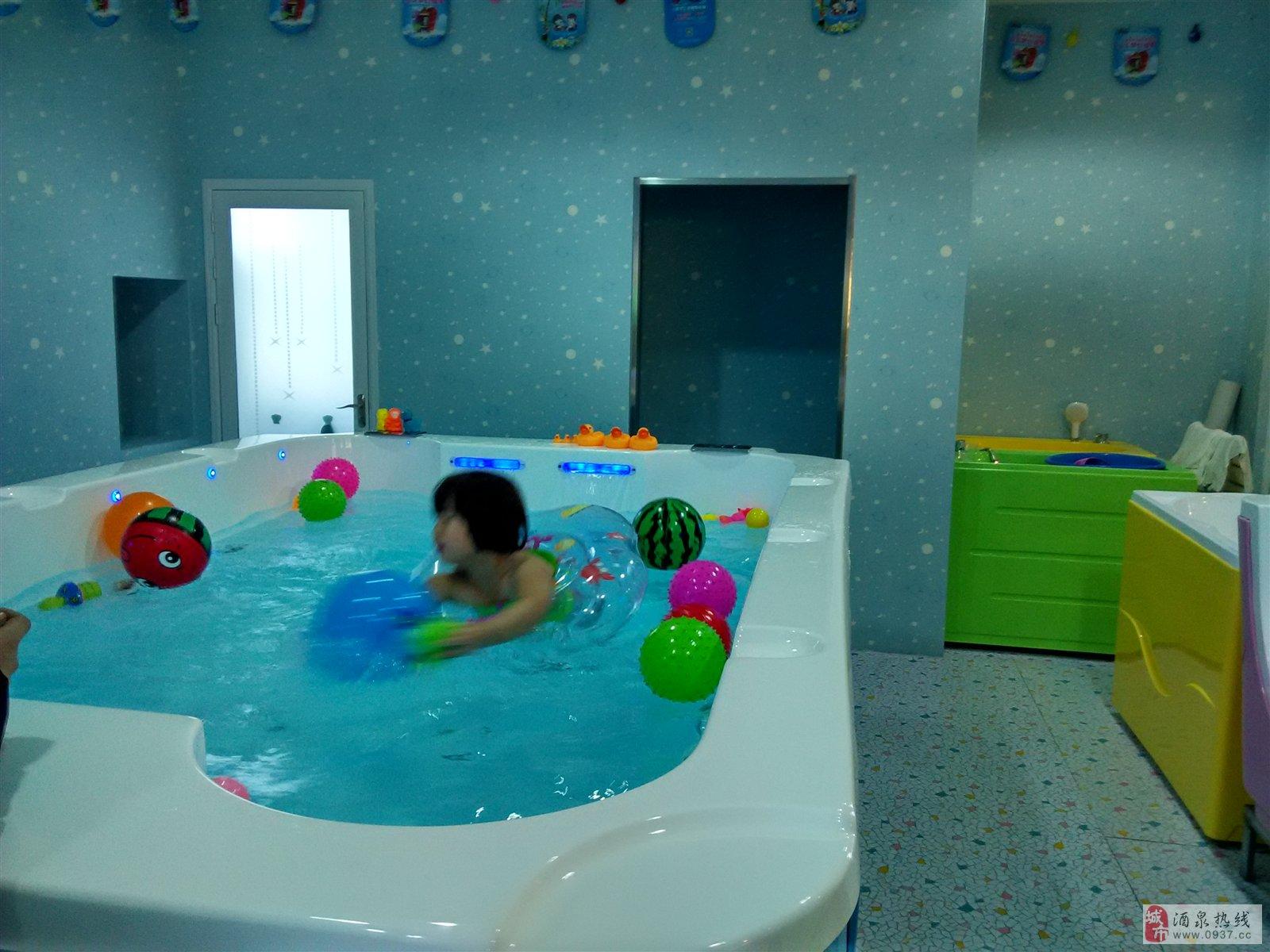 开心岛婴幼儿spa游泳生活会馆整体出让