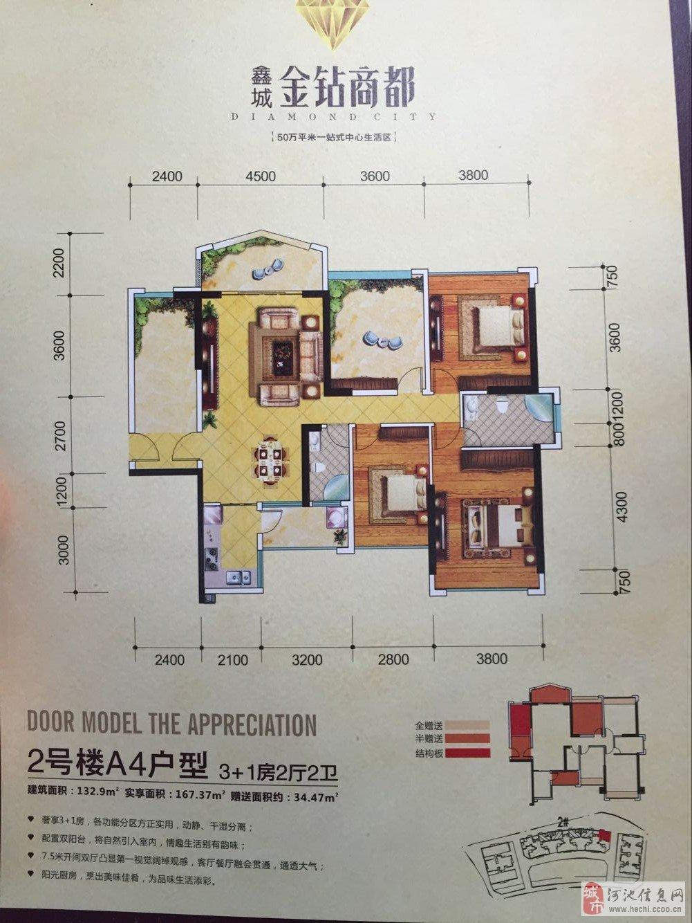 14米x9米房屋平设计图展示