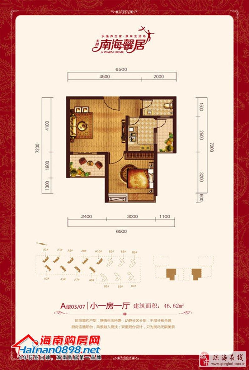 梯形房屋戶型設計圖