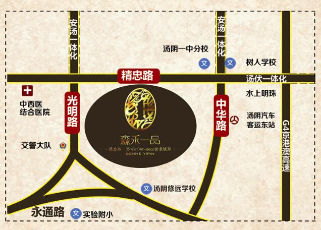 汤阴县城街道地图