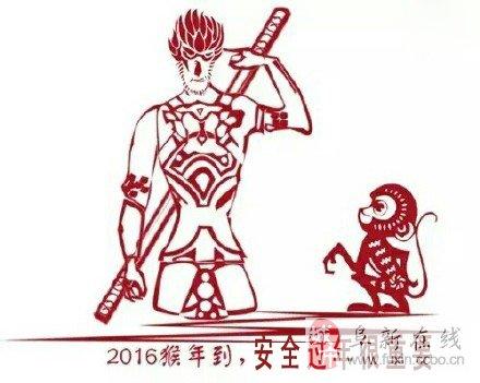 阜新龙摄影化妆学校用小猴剪纸传递烟花爆竹安全常识