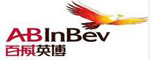 百威(衢州)啤酒有限公司