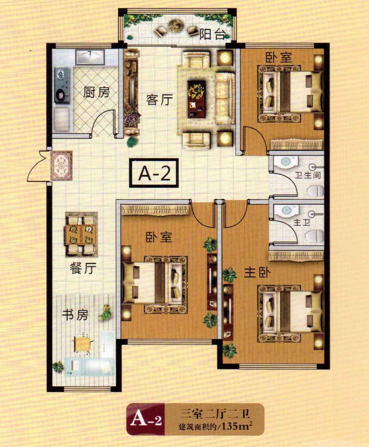 17米乘11米房屋设计图