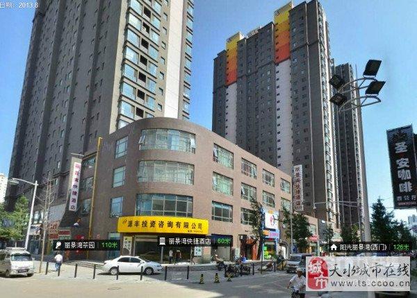 楼房结构经典的高强度全剪力墙和分体式基础的高稳定