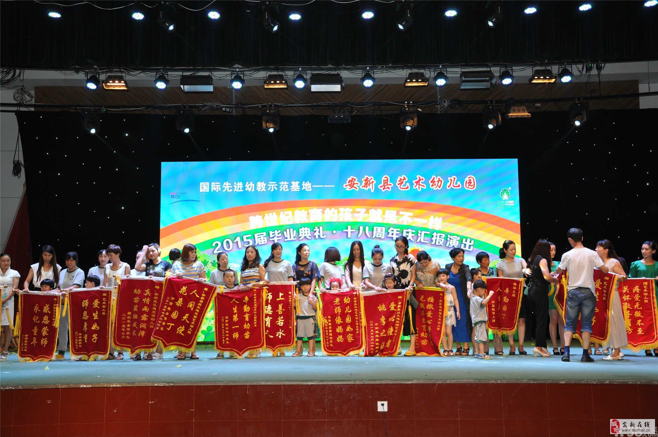 安新县艺术幼儿园招聘厨师及面点师