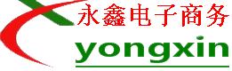 永鑫电子商务服务中心