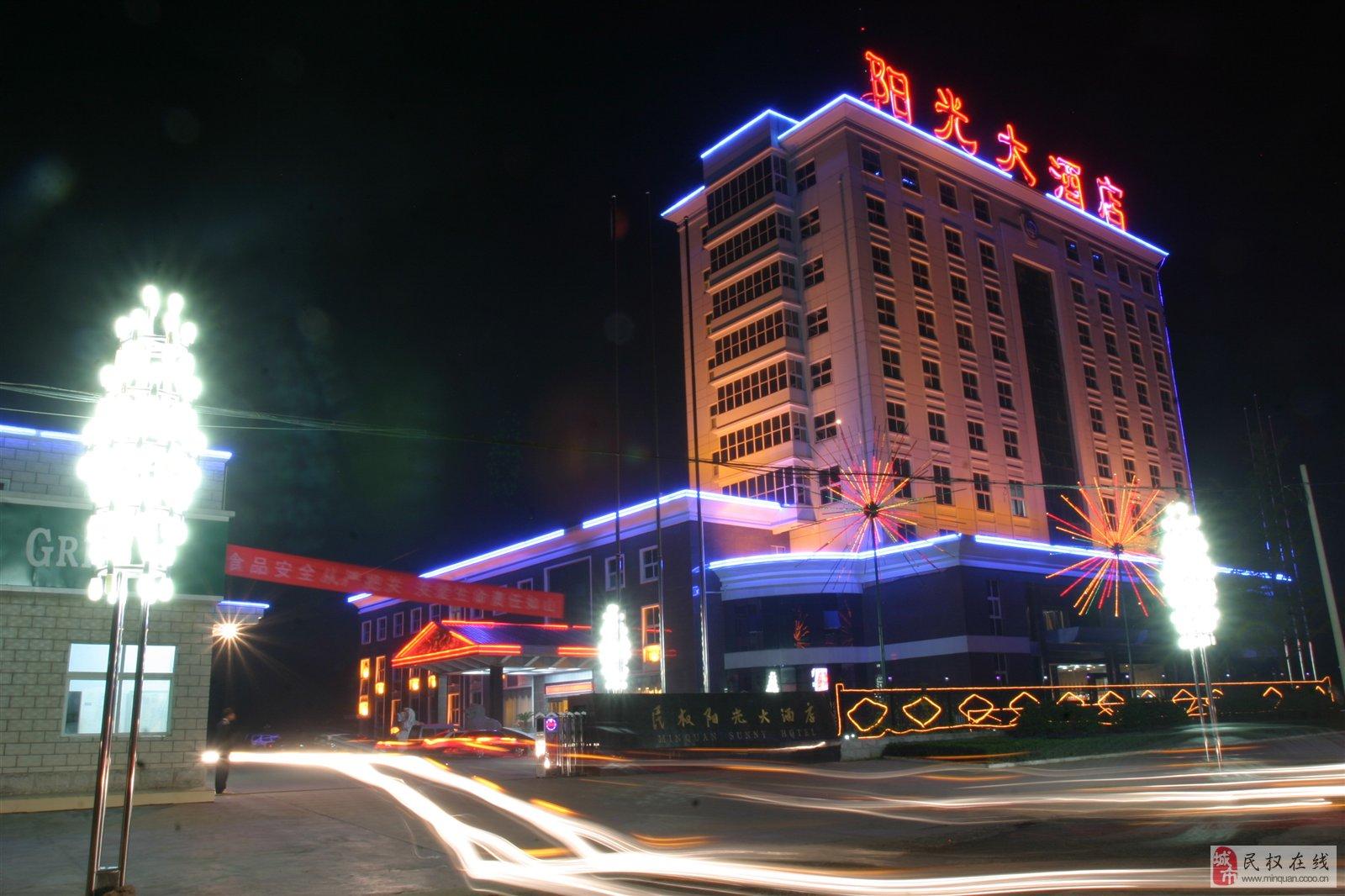 民权阳光大际酒店欧式复古装修,和谐,宁静,拥有各类豪华客房108间.