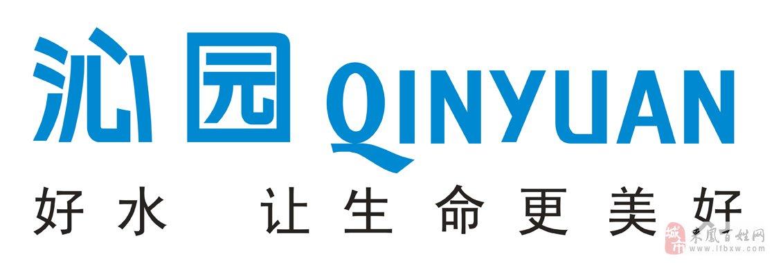 logo logo 标志 设计 矢量 矢量图 素材 图标 1118_381