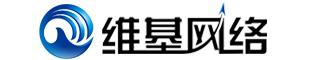 襄阳市维基网络服务有限公司