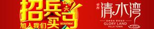 安溪兆阳房地产开发有限公司