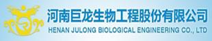 河南巨��生物工程股份有限公司