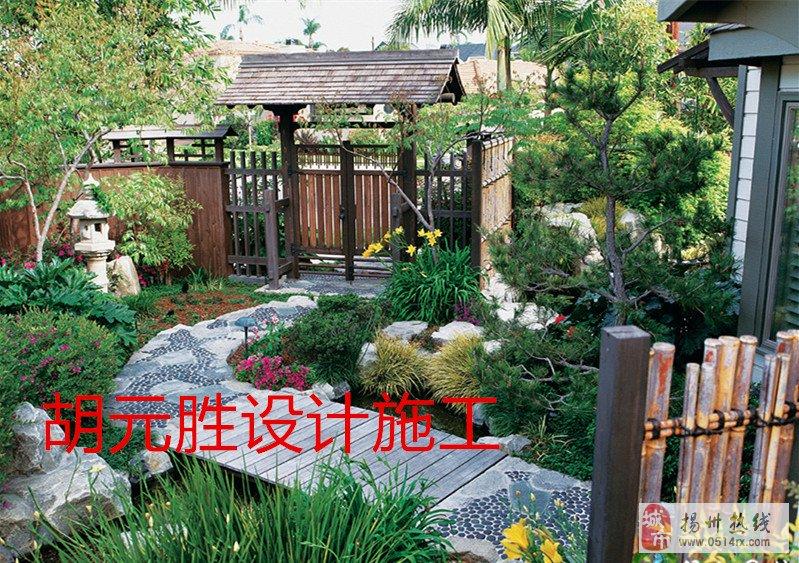 仪征私家庭院景观设计施工园路叠石假山鱼池小桥流水