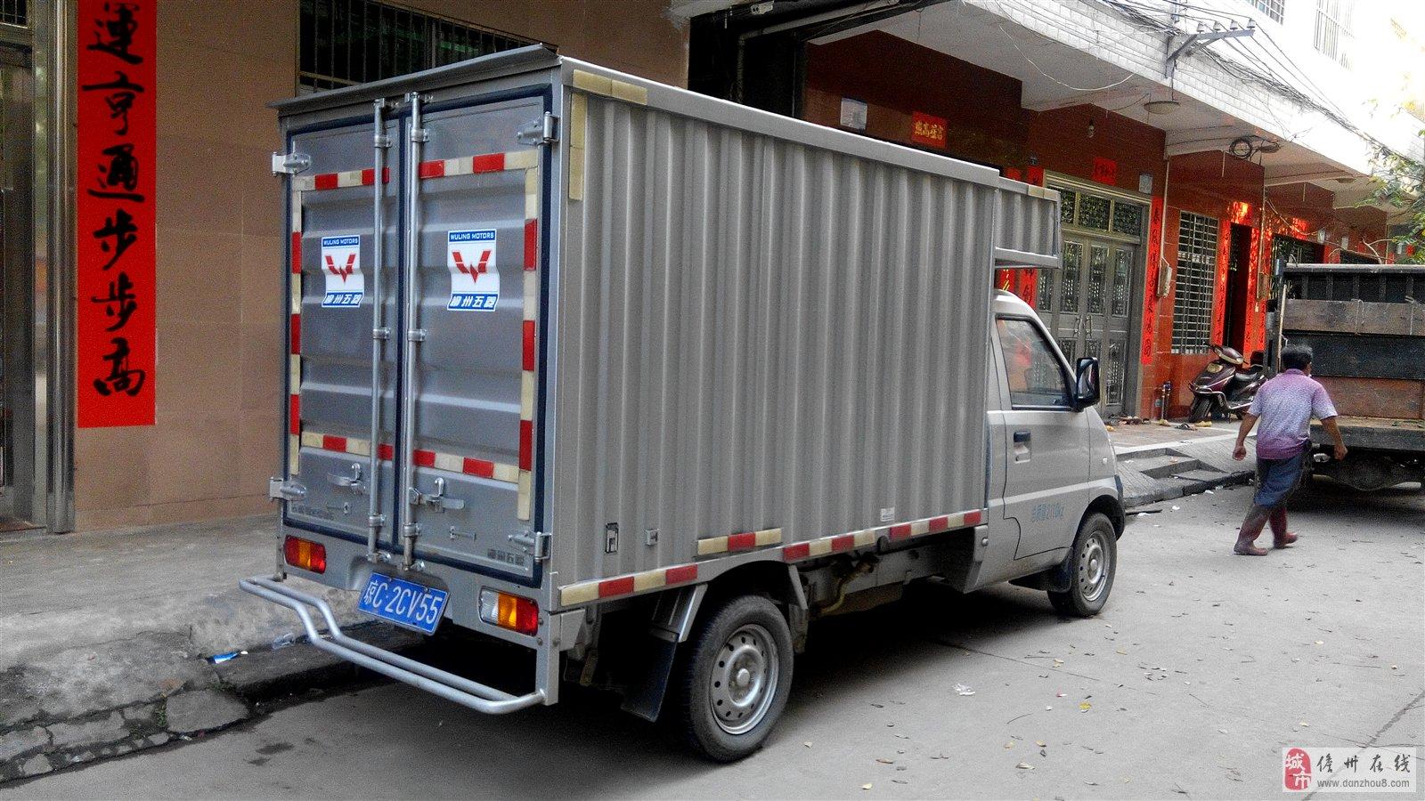 出售五菱荣光小卡厢式货车