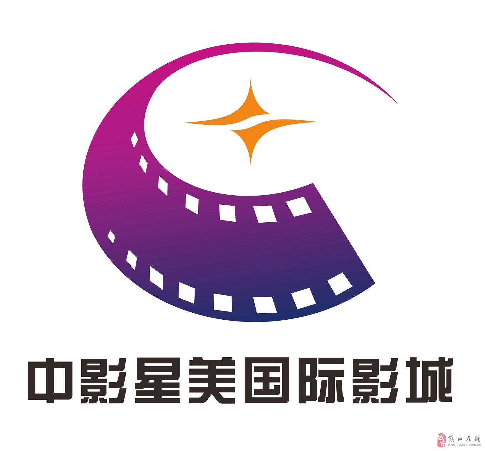中影星美国际影城鹤山店招聘全职服务员