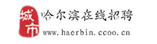 哈尔滨晓威传媒有限公司