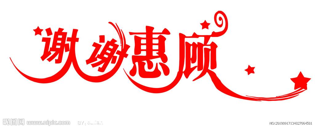 logo logo 标志 设计 矢量 矢量图 素材 图标 1024_413
