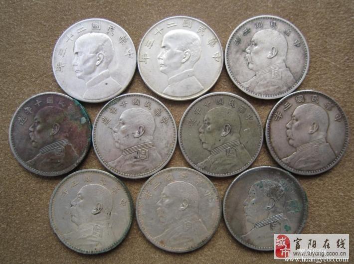 收购银元,求购袁大头,回收银币