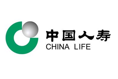 中国人寿华容支公司华容地区办理保险业务