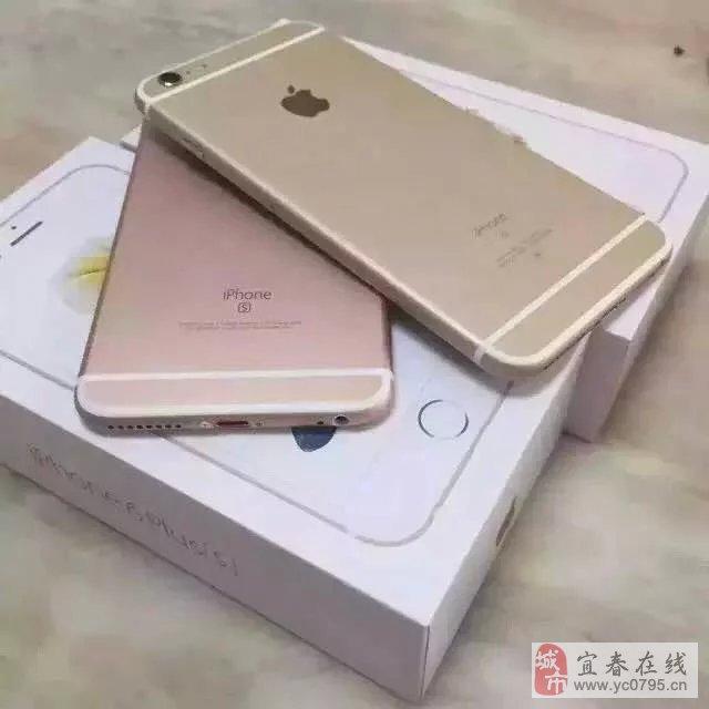 苹果手机便宜出
