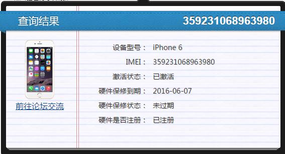 美国V版64G白色95成新联通/电信4G