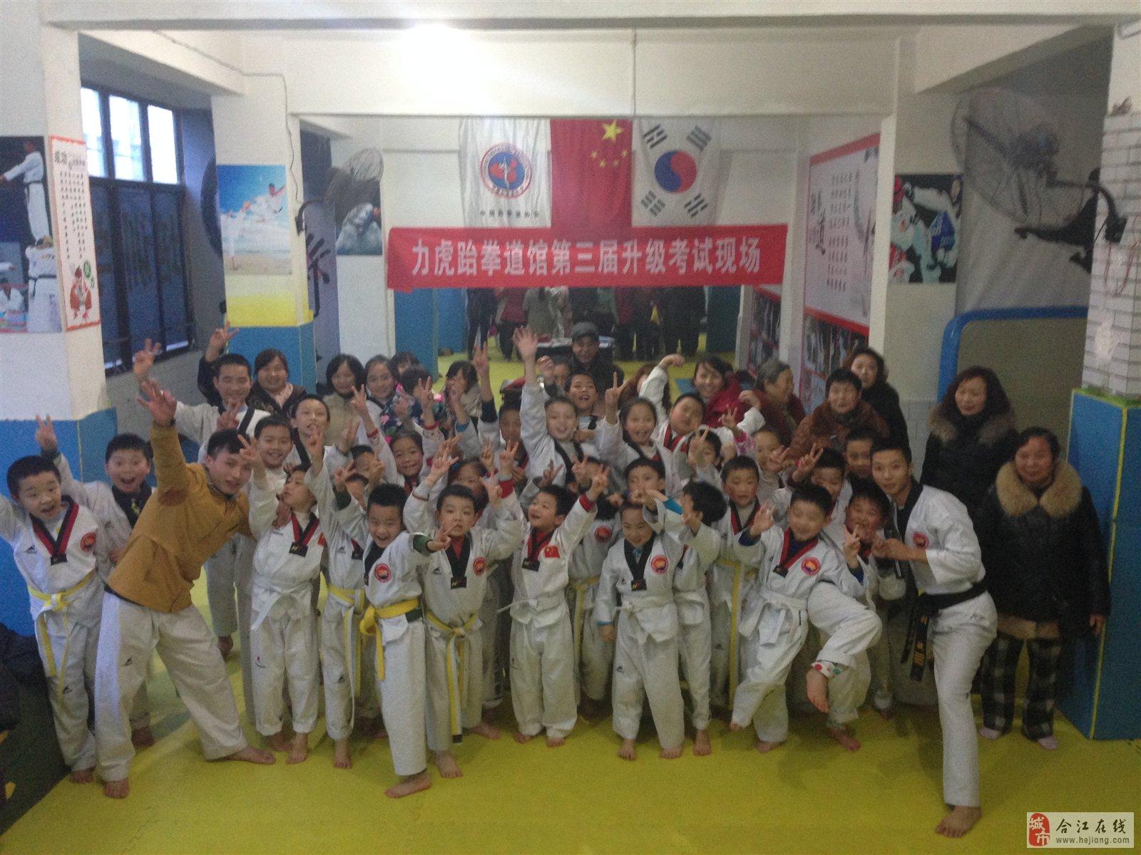 合江专业、强大的跆拳道在这里・・・・