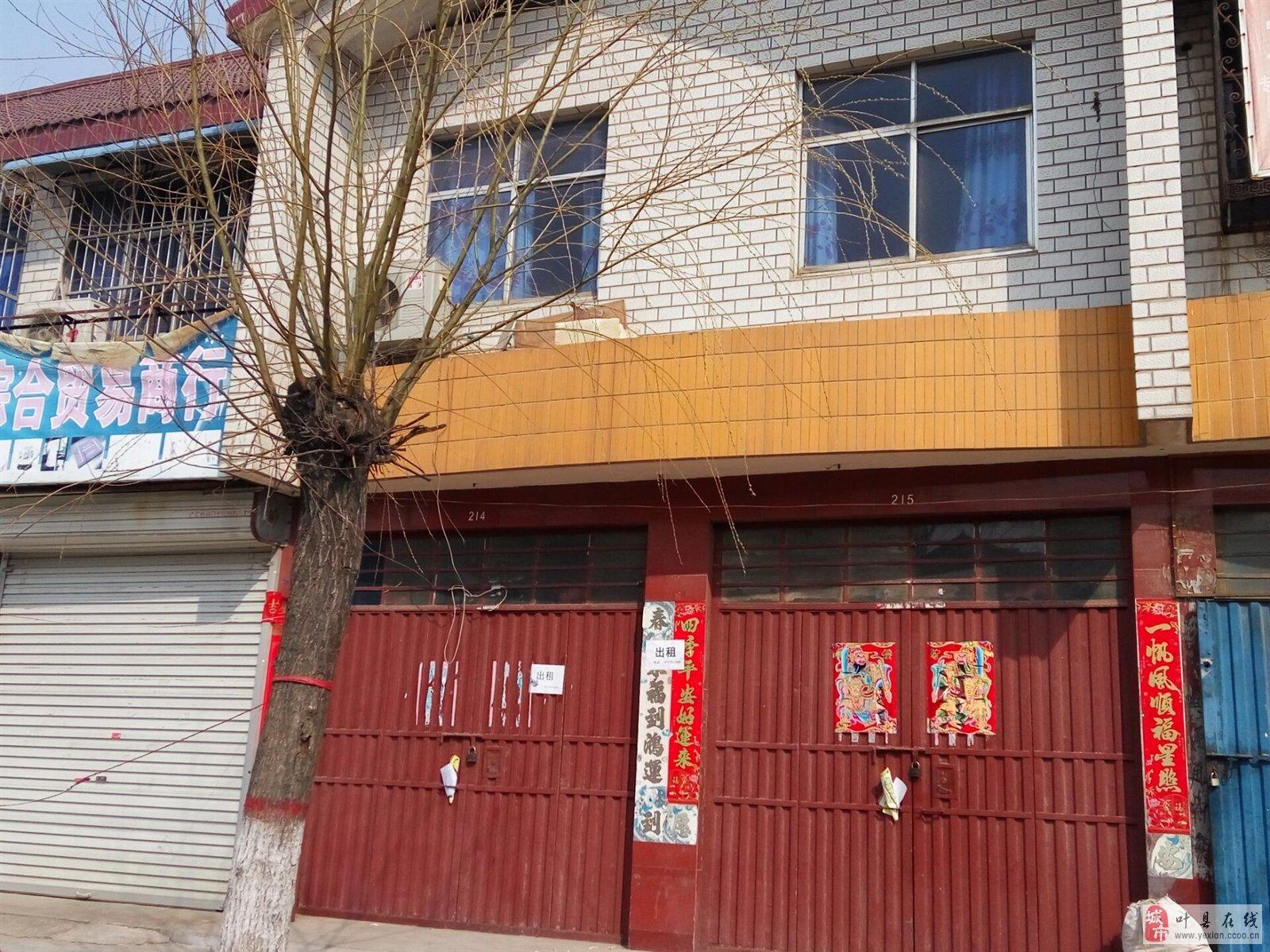 商业街与广场东街交叉口向东30米路北房屋出租-叶县网图片