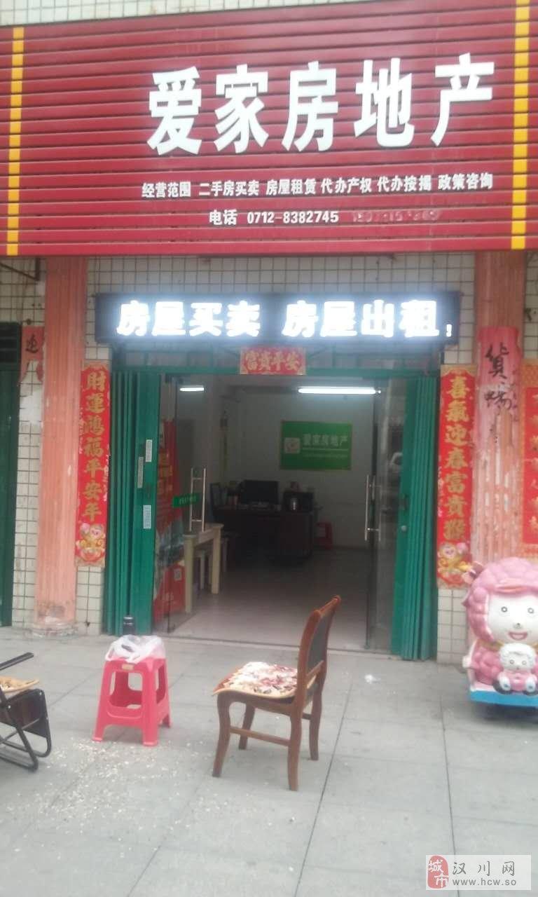 襄江水岸花园93方毛坯2房2厅1卫