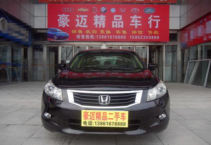 本田雅阁 2008款 2.4 自动 EXL-Navi-超豪华