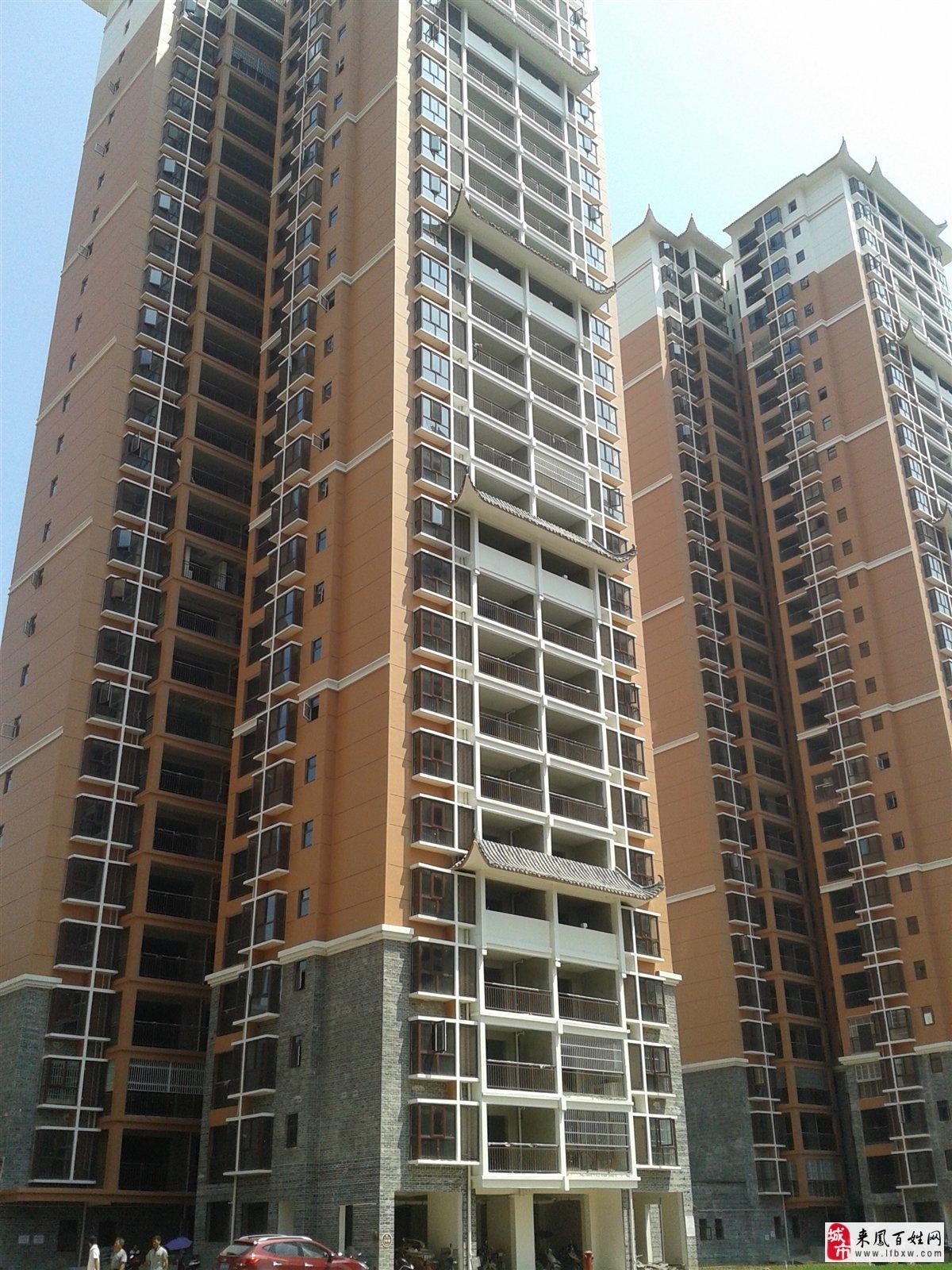 华龙城新房高层低价出售