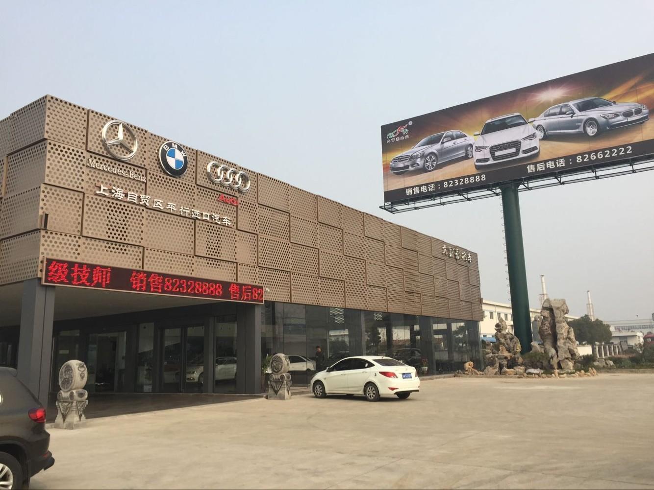 大宝马4s店v技师奔驰富豪海马专业维修技师奥迪s5外护踏板图片
