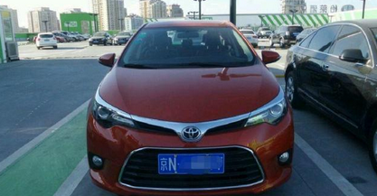 丰田雷凌 2015款 1.6 自动 G橙色限量版  [轻松购